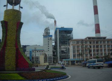 Dự Án Lắp Đặt Bộ Lưu Điện Cho Nhà Máy Nhiệt Điện Tại Uông Bí, Quảng Ninh