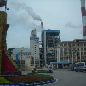 nhà máy nhiệt điện uông bí